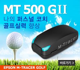 MT500G2